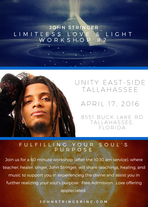 Unity-Tal-Flyer-041716-Color